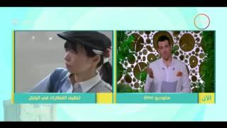 8 الصبح - فيديو من