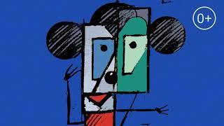 Мультимедийная выставка ''Микки Маус. Вдохновляя мир'' 0+
