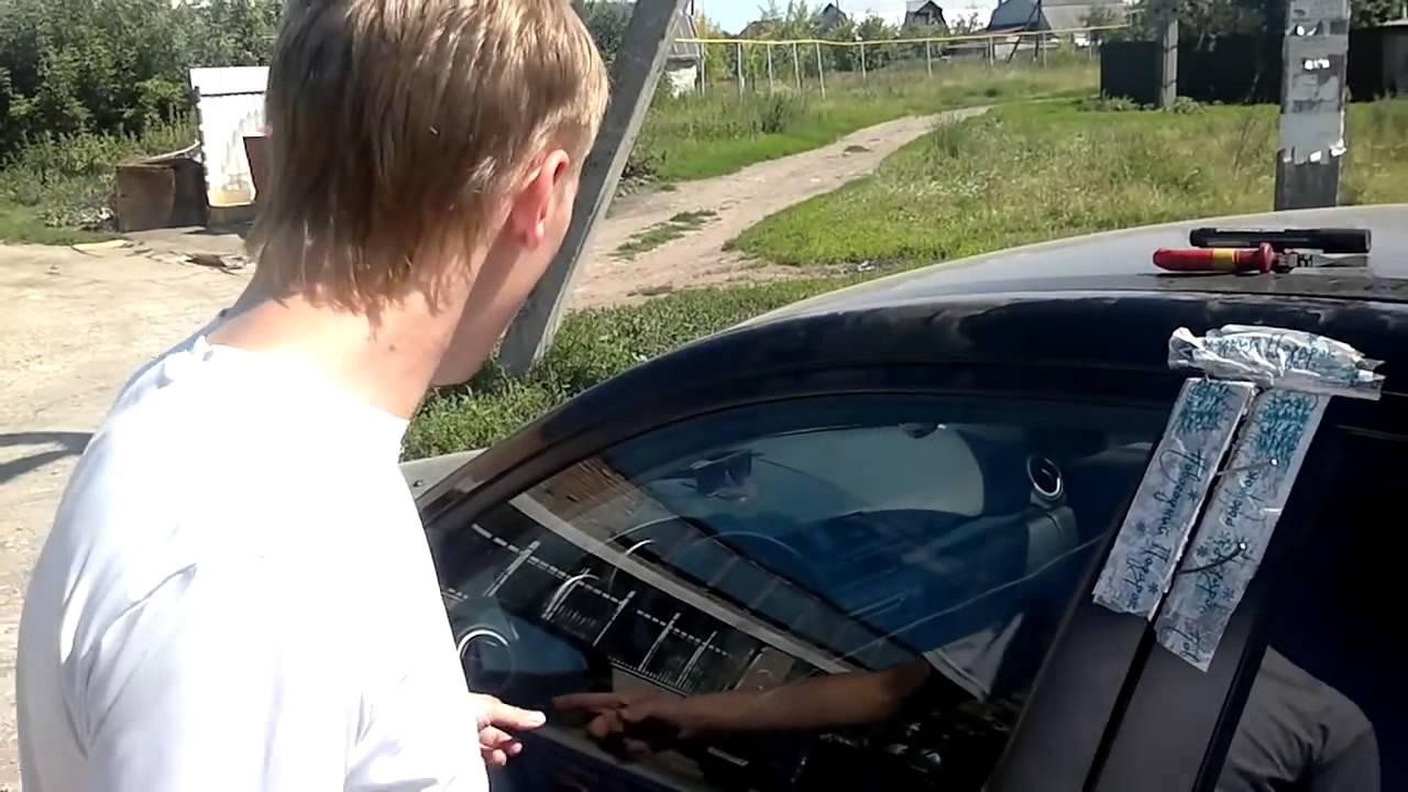 авто ключ белгород