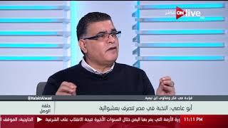 عضو الأعلى للشؤون الإسلامية: النخبة المثقفة تتصرف بعشوائية -فيديو