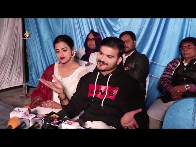 Pyar To Hona Hi Tha | Press Conference - Arvind Akela Kallu, Yamini Singh