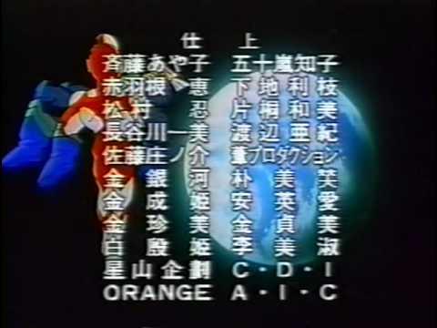 UltramanSuperFighterLegend   ENDING