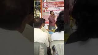 Sunil Jagtap Speech in Blood Donetion camp