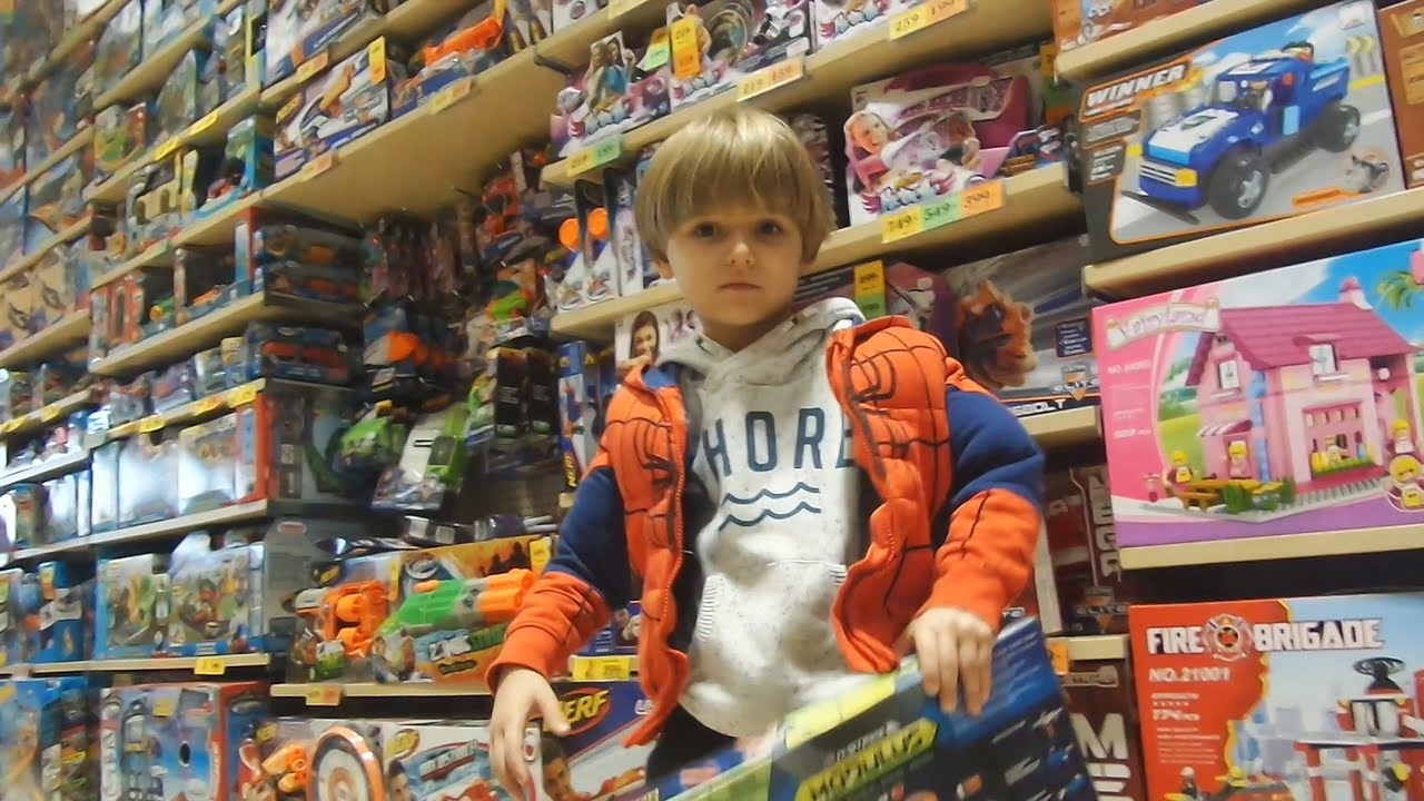 Fun Toys For Big Boys : Some shopping fun toys for big boys youtube