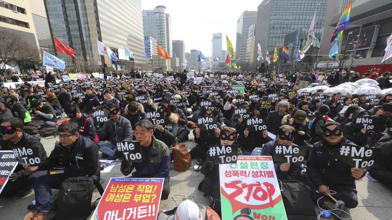 International Women's Day protest in Seoul, South Korea