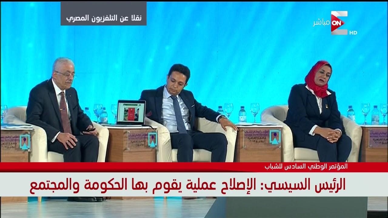 الرئيس السيسي: مصر الوحيدة في العالم التي أطلقت بنك المعرفة