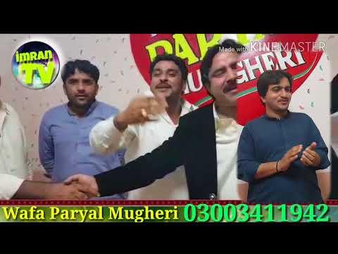 Enjoy Mood  Paryal Mugheri Mumtaz Molai New Album 25 26 enjoy Mood Imran 03003411942