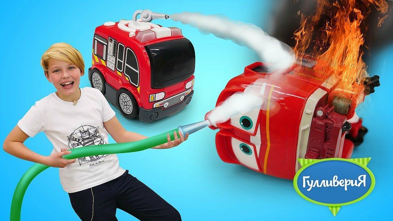 Шоу для детей Гулливерия. Пожарная машина Tooko спасает ...