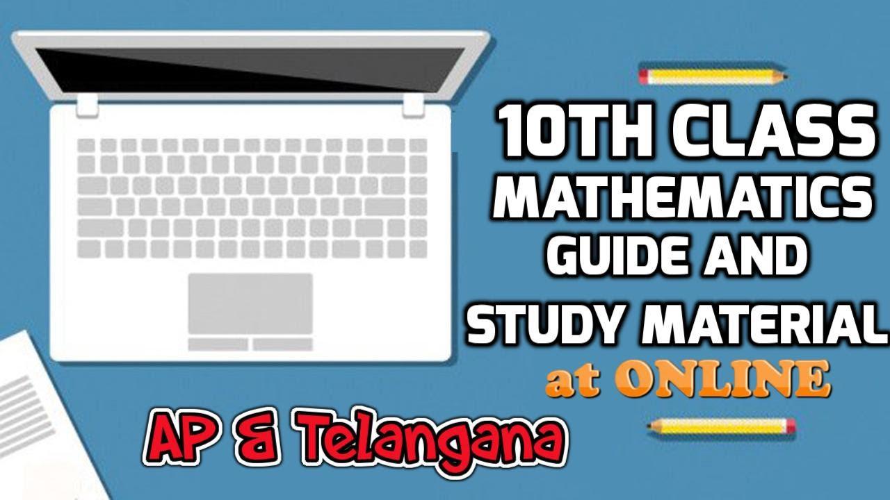 10th Class Maths Guide or Study Material PDF | AP & Telangana