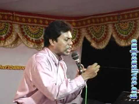Malayalam Sermon - Bro.Suresh Babu - You are different Part - 1