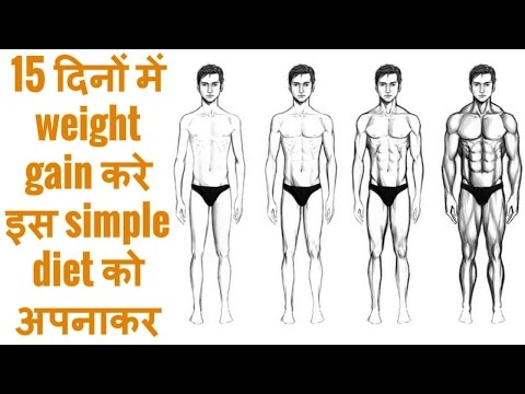 Full day diet plan to gain weight for beginners bodybuilding tips hindi also in health fitness india rh healthfitnessindia