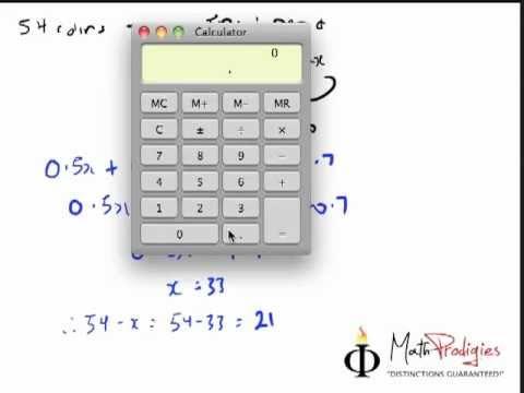 29. Secondary 1 Math Algebra