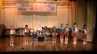 Publication Date: 2015-07-01 | Video Title: 福榮街官立小學懇親音樂會2015色士風小組 - Tequil