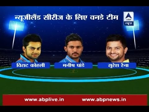 Suresh Raina returns to India's ODI squad for New Zealand series