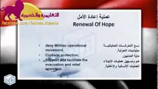 مذيع يمني ينهار بالضحك على الهواء بعد سماع خبر وقف الغارات السعودية