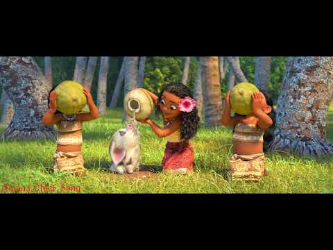 Moana Make Way 2017
