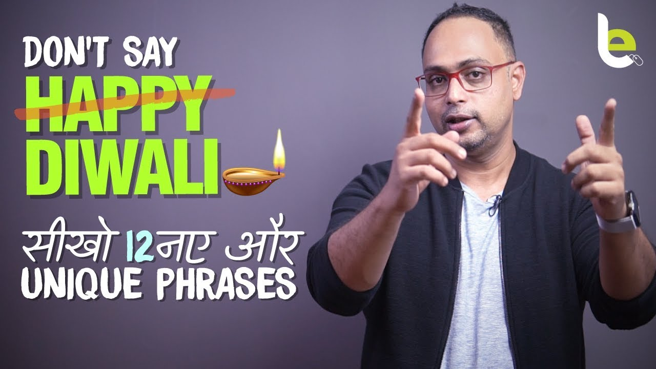 Diwali Greetings: Diwali Wishes in English and How to Say Happy ...