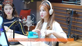 Chorong, my first celeb friend is MAMAMOO Solar! ,초롱, 처음 사귄 연예인 여자친구는 마마무 솔라! 20170713