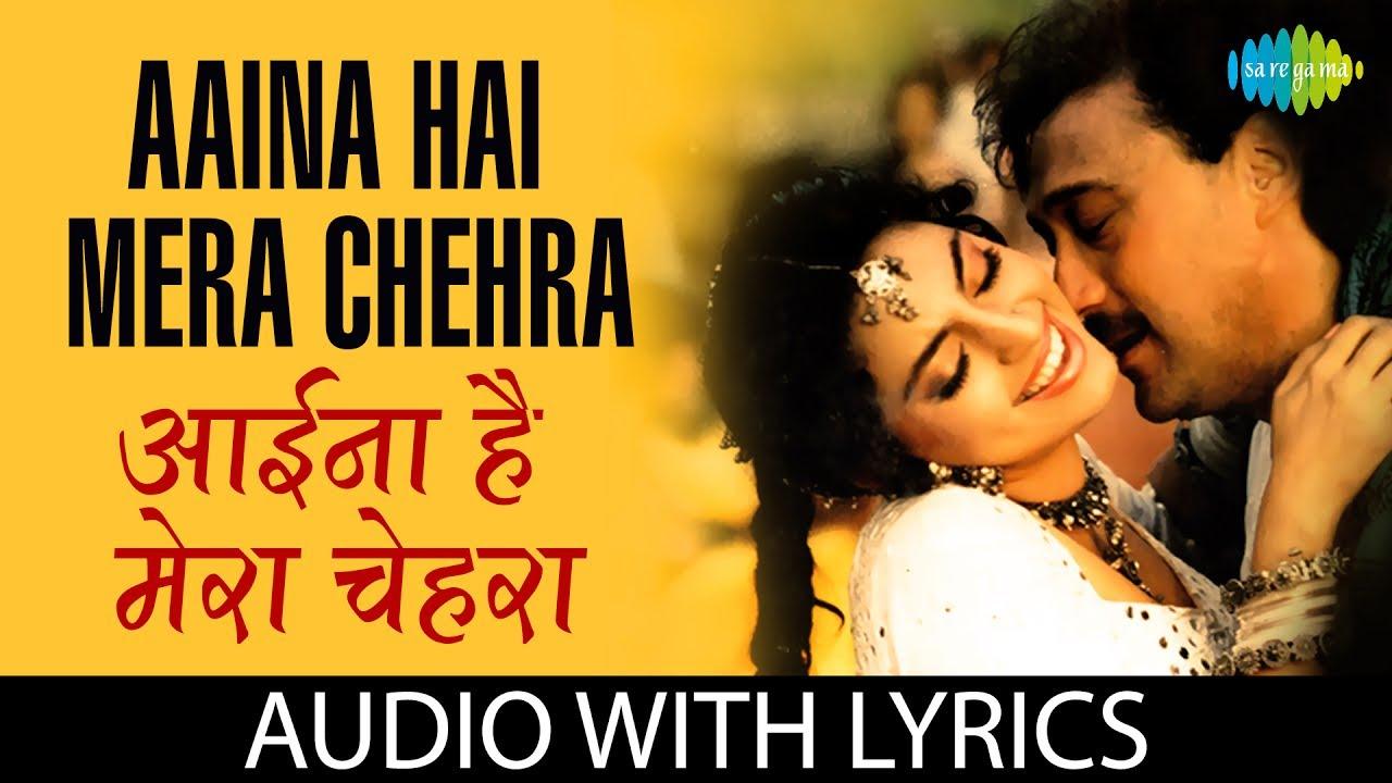 Download Aaina Hai Mera Chehra with lyrics | आइना है मेरा चेहरा के बोल | Lata M | Asha B | Suresh W