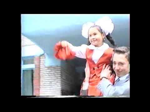Школьная линейка 01.09.1997 СОШ№4 г.Янаул