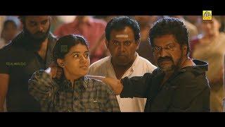 Karimedu 2 Movie   🔥Most Watch Emotional Scene Part 2   Keechaka Telugu Movie   Realcinemas✅