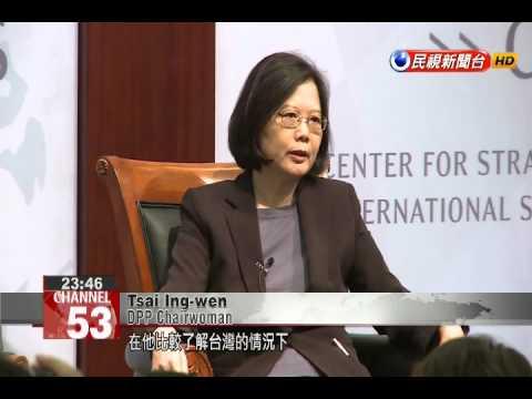 DPP chairwoman reiterates support of cross-strait status quo