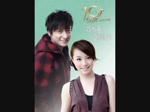 Alex Fong & Stephy Tang. 金牌10年精選系列 方力申 鄧麗欣