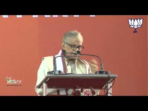 Dr. Murli Manohar Joshi speech during release of BJP Manifesto 2014