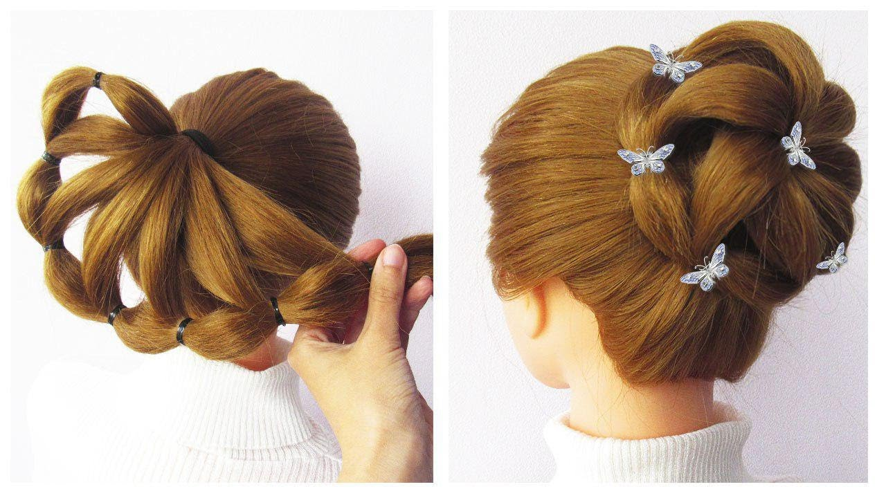 Quick And Easy Bun Hairstyle Step By Step | Chignon bun facile et rapide - YouTube