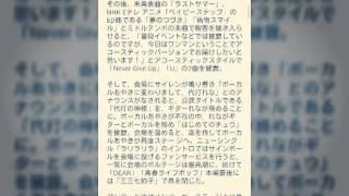 がんばれ!Victory、メジャーデビュー後初のワンマンライブ大盛況 M-ON...