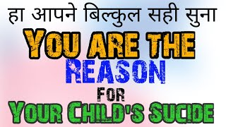 It's true | You are the Reason for Your Child's Sucide 😱😨 | it's your Fault