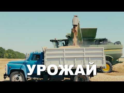 """""""Завод Двигатель"""" - поршневые группы для тракторов и комбайнов, наша продукция проверена урожаем!"""