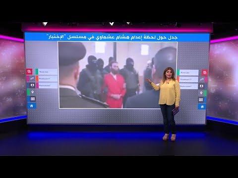 فيديوهات وصور جديدة لإعدام هشام عشماوي في مصر  - نشر قبل 12 ساعة