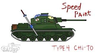 SpeedPaint. Рисуем танк для нового мульта.