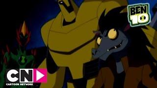 Андреас-спаситель   Бен 10: Инопланетная сверхсила   Cartoon Network
