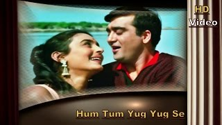 Hum Tum Yug Yug Se | Golden Romantic Song | Suhane Pal Vol. 7 | Milan 1967 | HD 720p
