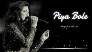 Piya Bole   Dharm   Shreya Ghoshal  AVS Song