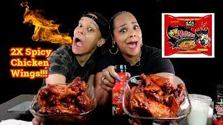 SAMYANG 2x SPICY CHICKEN WINGS MUKBANG CHALLENGE!!