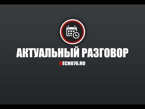 Права многодетных семей в Ярославской области
