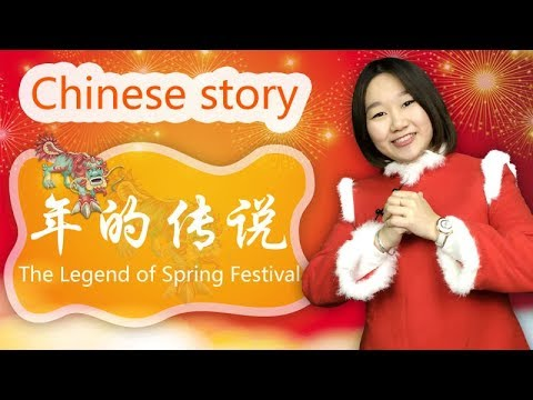Legend of Nian -  The Story of Chinese New Year | Slow Chinese Listening & Reading