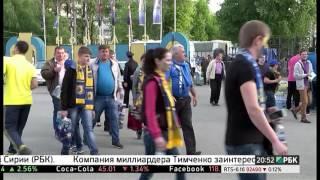 Сможет ли ФК «Ростов» сыграть в Лиге чемпионов
