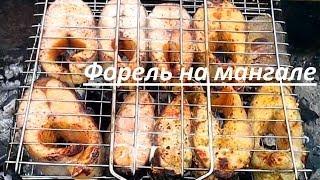 Вкусно и просто: Форель на мангале. Рецепт приготовления. Видео.(Рецепт приготовления форели на мангале. Ингредиенты: 1,5 кг. форели Соль Смесь перцев 1 ст.л. специи для рыбы..., 2014-04-24T11:05:26.000Z)