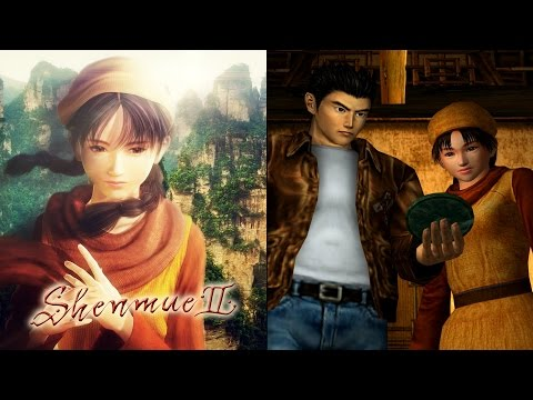 Misc Computer Games - Shenmue - Stone Pit Cave