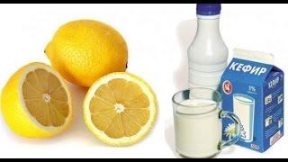 Диета на 1 день: лимон+кефир