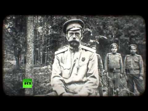 Век без царя: 100 лет со дня отречения Николая II