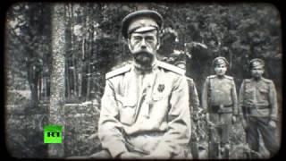 Век без царя  100 лет со дня отречения Николая II