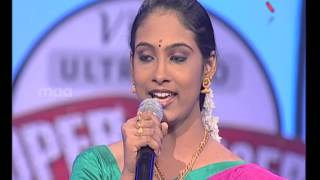 Super Singer 4 Episode 14 : Anjana Sowmya Singing Jaanavule
