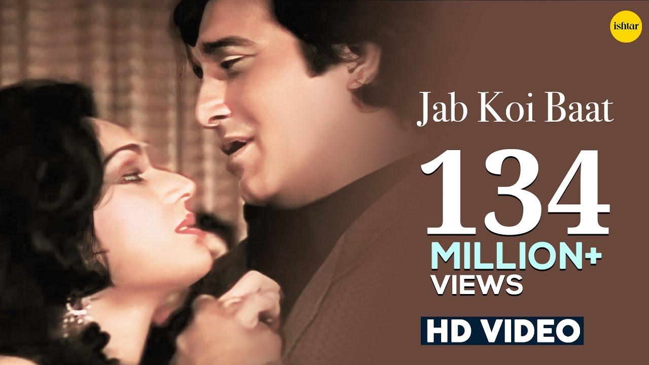 Jab Koi Baat Bigad Jaye Full Video Song | Jurm | Vinod
