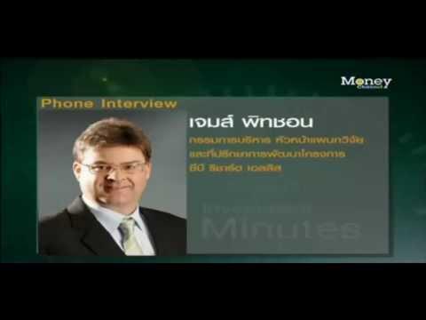 Thailand's Industrial Market