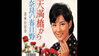 吉永小百合 Sayuri Yoshinaga.